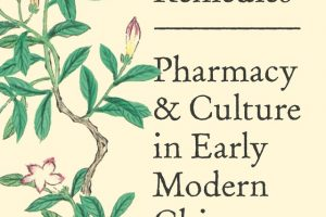 "【新書快訊】""Know Your Remedies: Pharmacy and Culture in Early Modern China"""