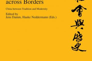 【新刊快訊】Berliner China-Hefte/Chinese History and Society Volume 51: Intercultural Dialogue across Borders: China between Tradition and Modernity