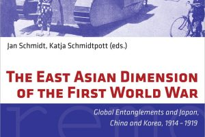 【新書快訊】The East Asian Dimension of the First World War: Global Entanglements and Japan, China and Korea, 1914-1919