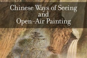 【新書快訊】Chinese Ways of Seeing and Open-Air Painting