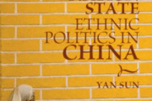 【新書快訊】From Empire to Nation State: Ethnic Politics in China