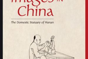【新書快訊】A History of Cultic Images in China ― The Domestic Statuary of Hunan
