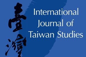 【期刊介紹】臺灣研究國際學刊(International Journal of Taiwan Studies)