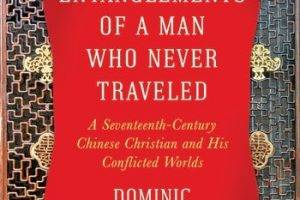 【新書快訊】Global Entanglements of a Man Who Never Traveled: A Seventeenth-Century Chinese Christian and His Conflicted Worlds