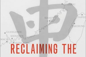 【新書快訊】Reclaiming the Wilderness: Contemporary Dynamics of the Yiguandao(天道開荒:一貫道的當代發展)
