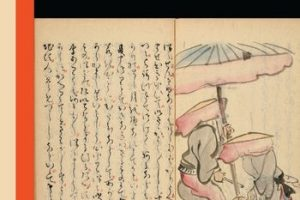 【新書快訊】Beyond the Book : Unique and Rare Primary Sources for East Asian Studies Collected in North America