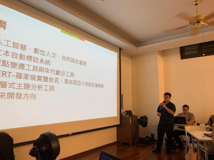 中心助理張鐘為慈濟文史處同仁介紹中心開發之數位人文平台工具